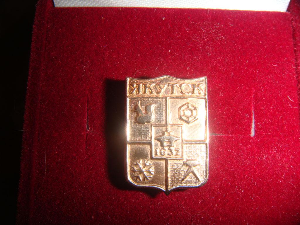 http://amber-castle.ru/vm/nagrada/DSC02250.jpg